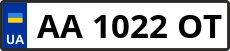 Номер aa1022ot
