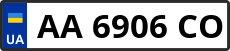 Номер aa6906co