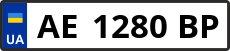 Номер ae1280bp