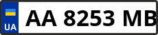 Номер aa8253mb