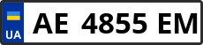 Номер ae4855em