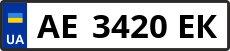 Номер ae3420ek