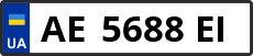 Номер ae5688eі