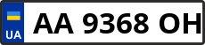 Номер aa9368oh