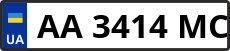 Номер aa3414mc