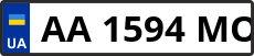 Номер aa1594mo