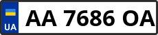 Номер aa7686oa