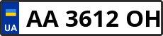 Номер aa3612oh