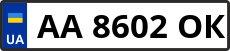 Номер aa8602ok