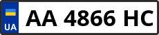 Номер aa4866hc