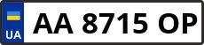 Номер aa8715op