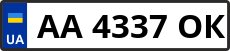 Номер aa4337ok