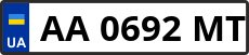 Номер aa0692mt