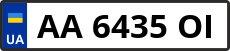 Номер aa6435oі