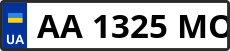 Номер aa1325mo