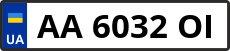 Номер aa6032oі