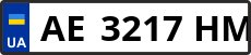 Номер ae3217hm