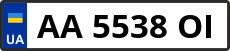 Номер aa5538oі