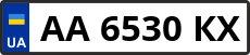 Номер aa6530kx