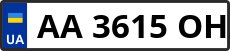 Номер aa3615oh