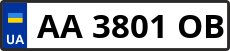 Номер aa3801ob