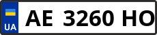Номер ae3260ho