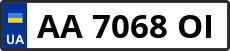 Номер aa7068oі