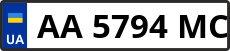 Номер aa5794mc