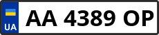 Номер aa4389op