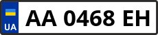 Номер aa0468eh