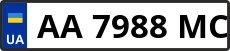 Номер aa7988mc