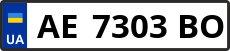 Номер ae7303bo