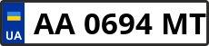 Номер aa0694mt