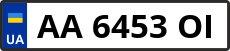 Номер aa6453oі