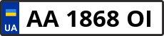Номер aa1868oі