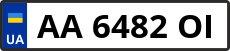 Номер aa6482oі