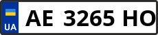 Номер ae3265ho