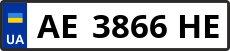 Номер ae3866he