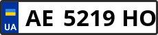 Номер ae5219ho