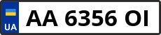 Номер aa6356oі
