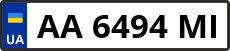 Номер aa6494mі