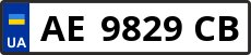 Номер ae9829cb