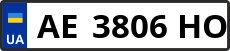 Номер ae3806ho