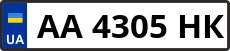 Номер aa4305hk