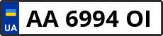 Номер aa6994oі