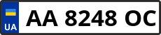 Номер aa8248oc