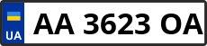 Номер aa3623oa