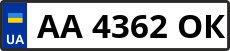 Номер aa4362ok