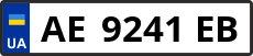 Номер ae9241eb