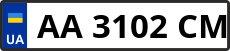 Номер aa3102cm